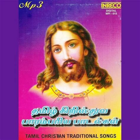 Sai baba songs in tamil free download mp3