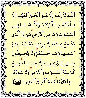 Urdu tafheemulquran pdf \ LUCKYINTERRELATE ML